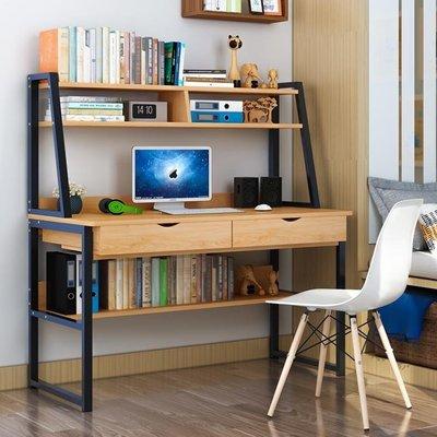 電腦桌臺式桌寫字臺簡易書架書桌組合zg—交換禮物