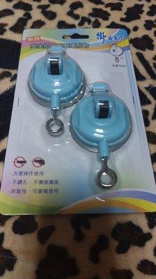 【HANLIX 掛遍天下】無痕安全扣式吸盤環形鉤藍色2入