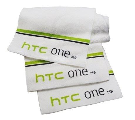 【全新】HTC One 典藏版運動長巾
