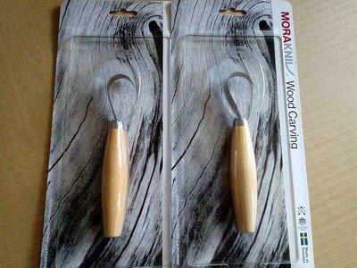 木工 MORAKNIV 瑞典 莫拉刀 WoodCarving 164 不鏽鋼 挖槽 修圓