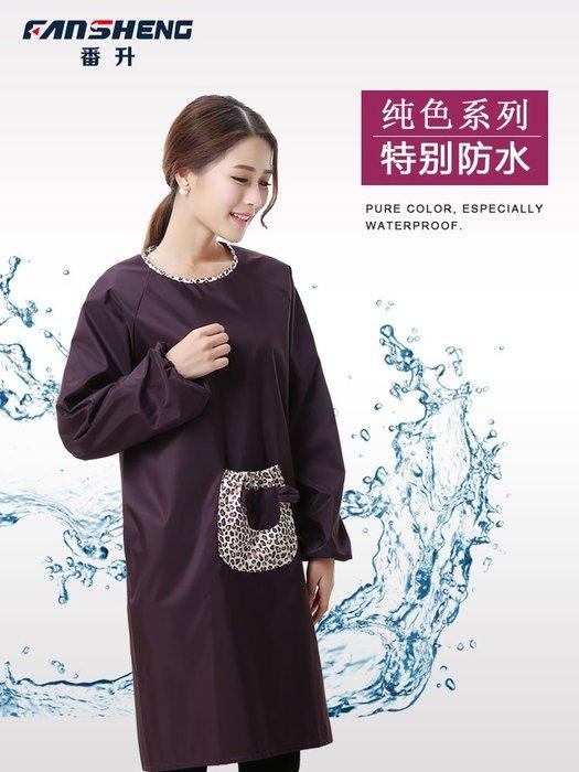 韓版時尚圍裙長袖防水防油成人罩衣女廚房做飯圍裙定制logo