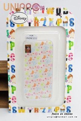 【UNIPRO】iPhone 5 5S 迪士尼卡通 滿版怪獸大學 毛怪 大眼 透明 TPU 手機殼 保護套