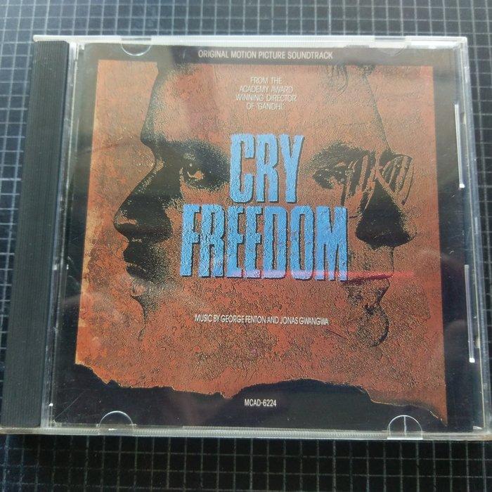 ※藏樂小舖※ (影劇CD) Cry Freedom哭喊自由~電影原聲帶 (美版)