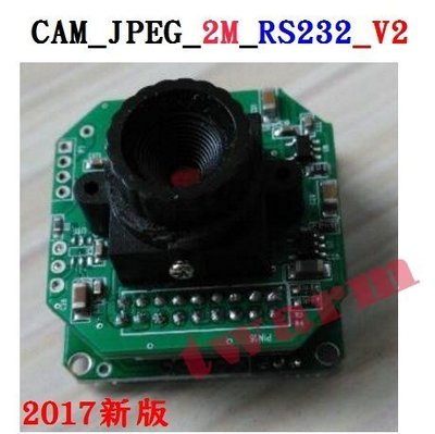 《德源》r)200萬 JPEG串口相機 232電平 2M Pixel Color Camera Serial... V2