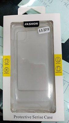蘋果Apple iPhone 11 Pro MAX 透明第4代升級空壓殼超防摔優盾四角防摔