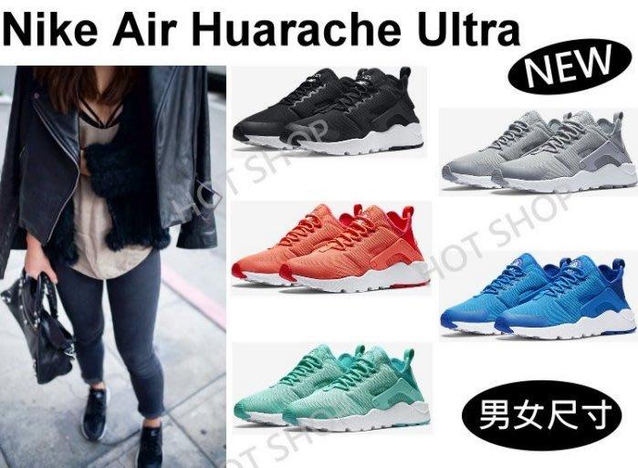 Nike Air Huarache Ultra 新款 黑武士 慢跑鞋 2代 運動鞋 黑 藍 綠 橘 休閒鞋 男女 情侶鞋