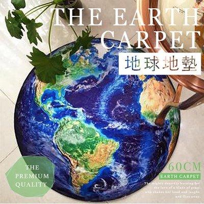 【鉛筆巴士】現貨免運-地球地毯(直徑60cm) 地墊 宇宙地毯 療癒潮流美式客廳房間餐廳咖啡廳布置設計k1805009