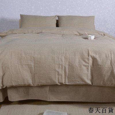 棉麻四件套法國進口雨露亞麻夏季透氣床單被套床上用品