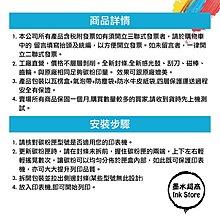 6隻免運 HP CF283A 283A 碳粉匣/M125a/M127/M127fs/M127fn/M127fw