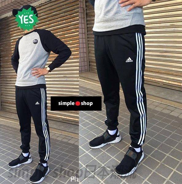 【Simple Shop】現貨Adidas縮口褲 Jogger Pants 三條線 黑 adidas三間線 BK7396