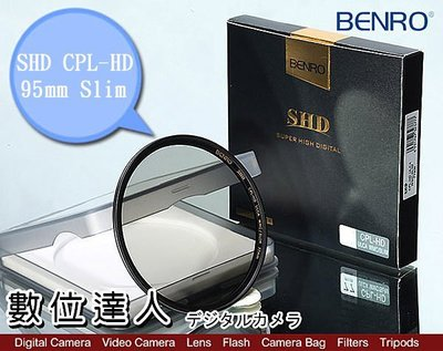 【數位達人】BENRO SHD CPL-HD 95mm SLIM 偏光鏡  銅框 Zeiss 15mm F2.8 用 2