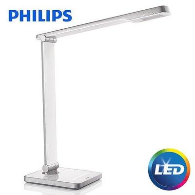 買再送/免運/附發票/可刷卡【簡單生活館】飛利浦 Philips  晶皓LED 檯燈 CALIPER (白) 71666