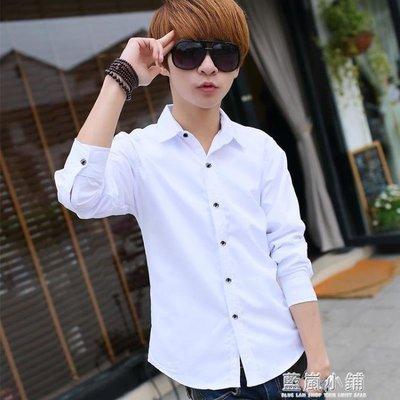 夏季純色長袖襯衫男士韓版修身青少年休閒白色襯衣潮流男裝外套寸