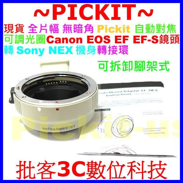 自動對焦 全片幅 Pickit CANON EOS EF 鏡頭轉 SONY NEX E 轉接環 A5100 A7 A7S
