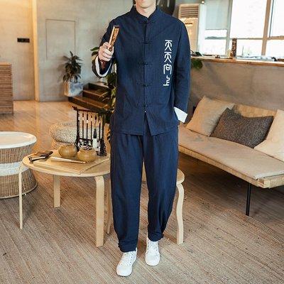 【型男風尚】AZ1263*M-5XL 中國風男裝 漢服 棉麻套裝 大碼 3色