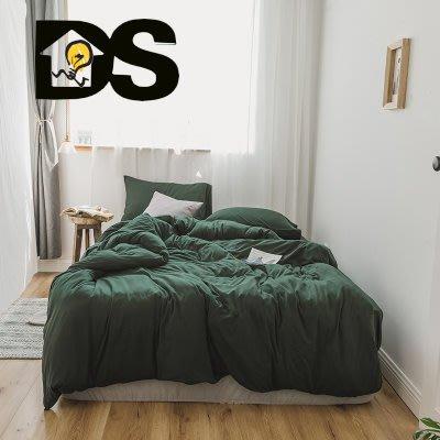 DS北歐家飾§19年新色素色日式天竺棉四件式床組被套床包 墨綠色多色單人可升級雙人加大 美式簡約寢具質感裸睡幼兒親膚春夏