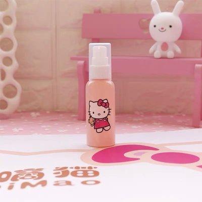 HelloKitty分裝瓶 可愛卡通化妝品分裝盒 粉色噴瓶膏霜乳液面膜盒