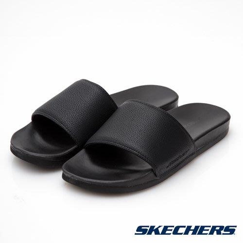 【曼曼鞋包坊】SKECHERS 男款 男款 拖鞋 時尚 休閒系列 GAMBIX 拖鞋 黑 51808BBK