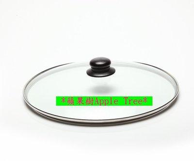 防爆式圓頭鍋蓋SGS專業認證防爆鍋蓋/玫瑰鍋 /不沾炒鍋專用 玻璃鍋蓋 28/公分*蘋果樹*