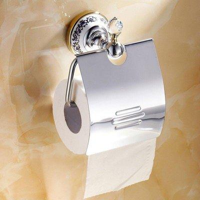【益華潔具】玫瑰金紙巾架 仿古歐式金色 黑色青花瓷廁紙盒手紙架衛浴五金掛件fleap衛浴-555競標品