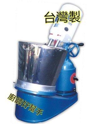 廚師好幫手  全新 【15L 打蛋機 單桶】打蛋機.攪拌機.適用紅豆餅.雞蛋糕.連鎖店專用  (台灣製造)