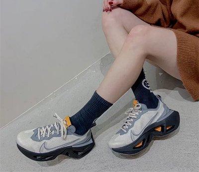 NIKE WMNS ZOOM X VISTA GRIND 厚底增高女生超級慢跑鞋「米白深灰黑橘」BQ4800-011