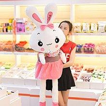 玩偶布娃娃 毛絨玩具兔子公仔小白兔布娃娃可愛玩偶抱枕送女孩生日禮物女生igo 全館免運