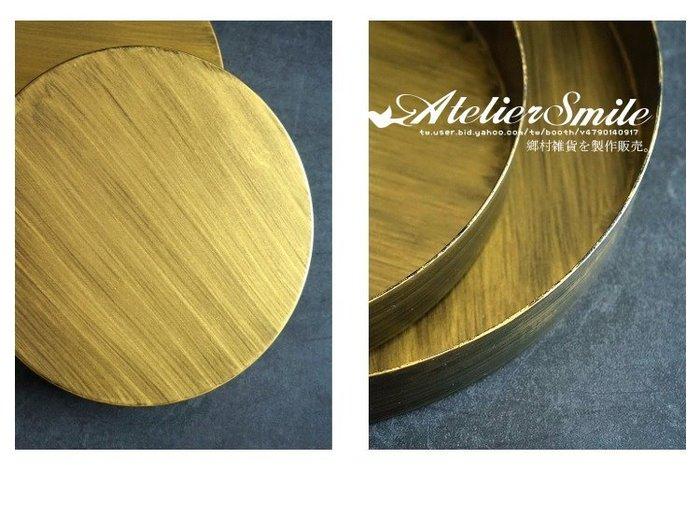 [ Atelier Smile ] 鄉村雜貨  北歐風 圓形桌邊收納托盤 復古幾何金屬果盤 # L 25.5 (現+預)