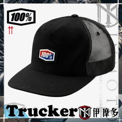 伊摩多※美國 RIDE 100% 卡車帽 嘻哈帽 CORNERSTONE Trucker Hat 20066-001黑