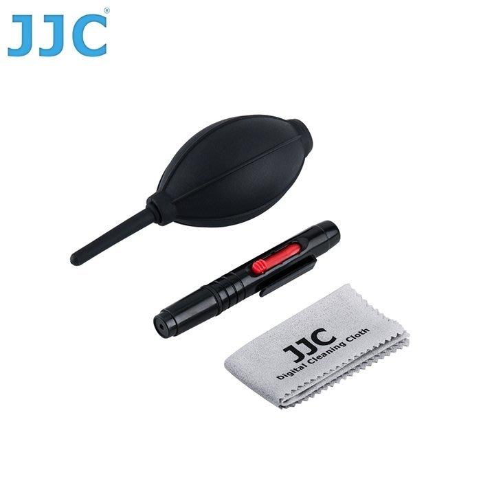 我愛買JJC清潔組3in1含清潔吹氣球+鏡頭拭鏡筆+鏡頭拭鏡布各一相機清潔組,清潔氣吹集風空氣吹球鏡頭清潔筆清潔布,非CANADA加拿大LP-1拭鏡筆LFK-1
