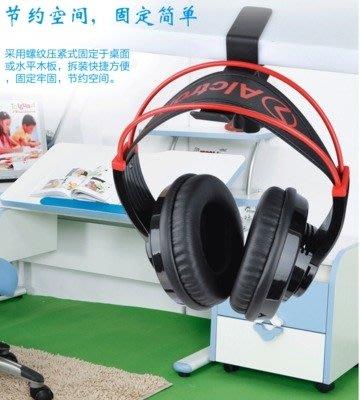 夾邊耳機支架頭戴式耳麥架書包掛鉤托架台夾桌面書架耳機架