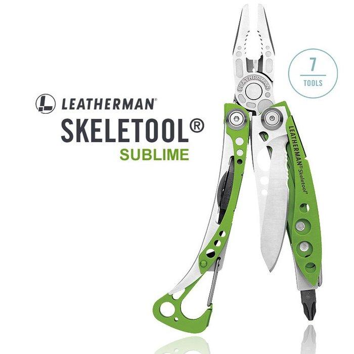 【ARMYGO】Leatherman Skeletool 綠色款工具鉗(#832208)