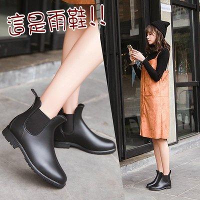 雨天必備 韓國明星流行同款 特價超有型歐美風牛仔短靴造型短筒雨靴 女雨鞋 女款防水鞋 造型雨靴 (902現貨+預購)