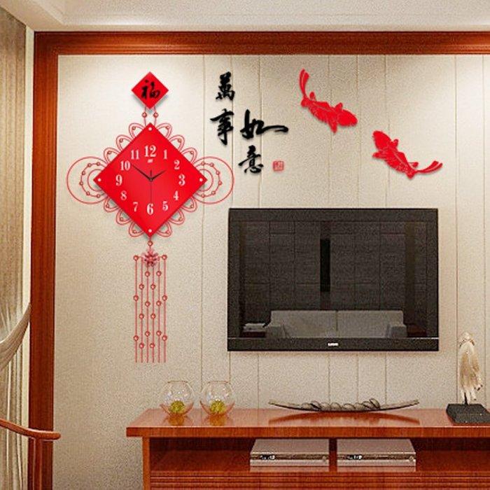 中國結中國風創意客廳掛鐘大號中式裝飾現代時鐘靜音石英鐘表掛表