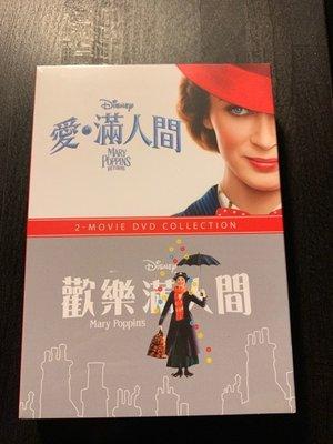 (全新未拆封)歡樂滿人間 + 愛滿人間 愛‧滿人間 Mary Poppins 三碟套裝版DVD(得利公司貨)