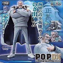 全新未開 日版 megahouse one piece 海賊王 pop dx 老年 白卡 卡普 海軍 狗頭