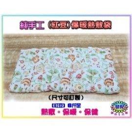 純手工紅豆袋 保暖 熱敷袋 最佳選擇 台灣毛巾(1200元)-艾發現
