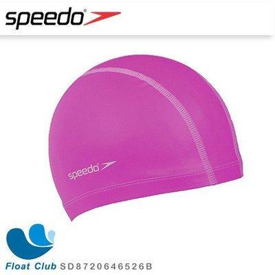 【SPEEDO】 成人合成泳帽 Pace 粉(20頂)