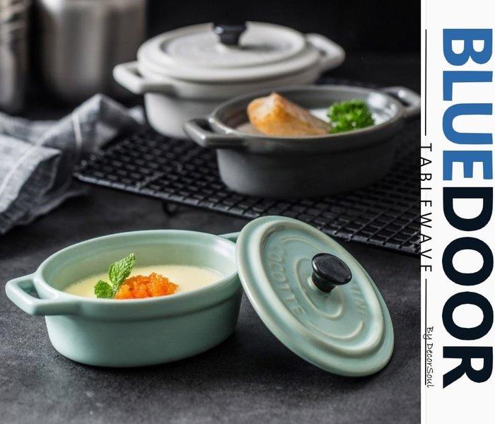 BlueD_ 雙耳小烤盅 烤盤 灰階 含蓋 長型 蒸蛋盅 焗烤盤 起司盤 長盤 烤箱烤碗 北歐風創意設計裝潢 鑄鐵鍋風格