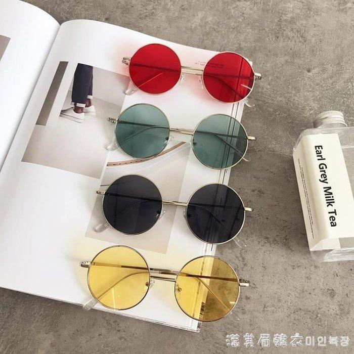 韓國chic原宿風眼鏡女復古金屬圓框太陽鏡圓臉網紅同款時尚墨鏡潮