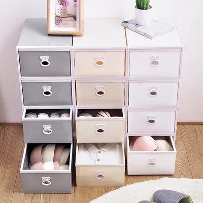 實用盒北歐風抽屜式內衣收納盒可疊加衣物儲物盒內褲襪子盒子文胸整理盒