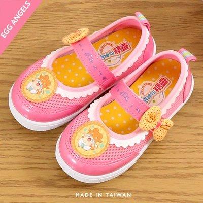 女童 見習神仙精靈 拉奇奇 側邊可愛黃色蝴蝶結 魔鬼氈繫帶 娃娃鞋 公主鞋 MIT製造 Ovan