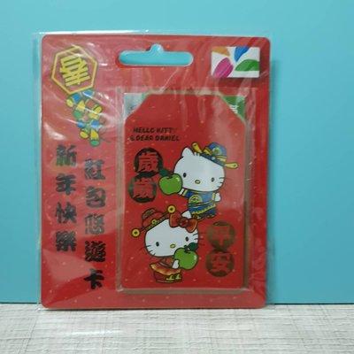 HELLO KITTY新年紅包悠遊卡-歲歲平安-070503