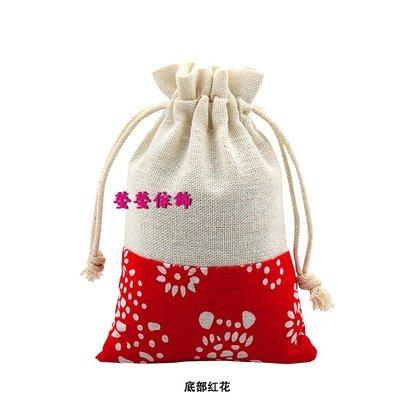 【螢螢傢飾】10x14 棉麻布袋 抽繩...