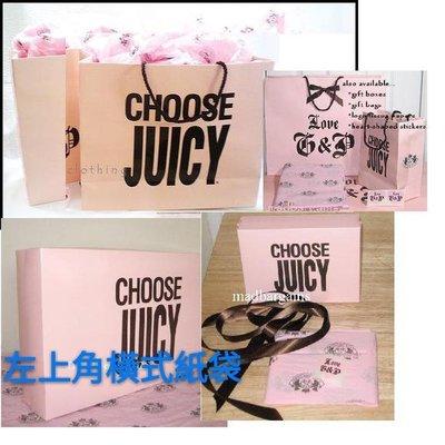 全新 Juicy Couture 粉紅紙袋提袋