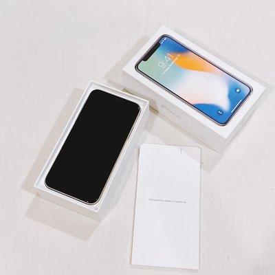全賣場最低價 iPhone X 256G 銀色 XR Xs 8 11 Pro Max 64G 128G 512G