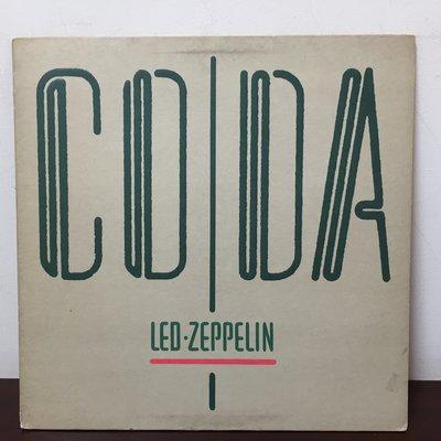 晨雨黑膠【西洋】美版/Led Zeppelin- CODA (1982)