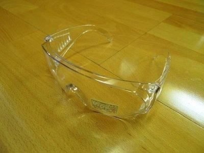 附發票*東北五金*正台灣製工作護目鏡,防塵護目鏡,PC材質,全透明,可配合近視眼鏡配戴使用!!