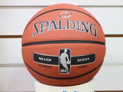 (布丁體育)斯伯丁 NBA 籃球 6號籃球 SPA 83569 女生專用 另賣 斯伯丁 nike 籃球袋 六號球
