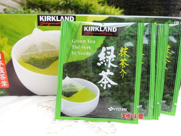 3 號味蕾~日本 伊藤園綠茶包(抹茶包)20小包、冷泡茶.熱泡茶皆宜,100%日本產茶、日本茶葉、Green Tea